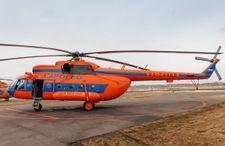 AeroGeo3-4737