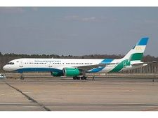 Башкортостан (Air Bashkortostan)
