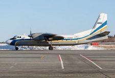 Buryat-Airlines