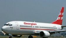 Georgian-Airways2-1876