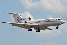 Grozny-Avia-2717