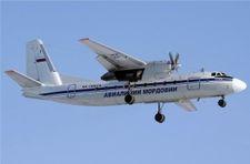 Mordovia-Airlines2-4933