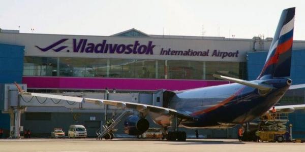 Билеты на самолет до владивостока расписание билеты на самолет из алматы в атырау цены в тенге